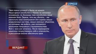 Вердикт із Сергієм Руденком | 10 червня