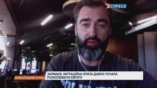 Американський політолог Пітер Залмаєв про міграційну кризу в Європі