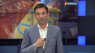 Політклуб | Які конституційні зміни потрібні Україні? | Частина 1