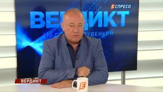 Вердикт з Сергієм руденком | Віктор Чумак