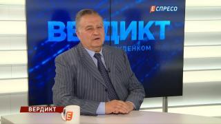 Вердикт з Сергієм Руденком | Євген Марчук