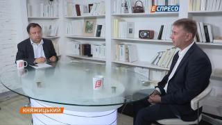 Княжицький | Ігор Скочиляс
