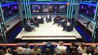 Політклуб | 19 липня | Частина 3Що відбувається навколо нових Антикорупційних структур?