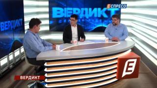 Вердикт з Сергієм Руденком   Богдан Яременко та Євген Магда