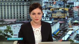 США відкриті до скасування санкцій проти російської компанії Rusal