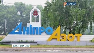 Програма ШУСТРОВА LIVE | 24 липня