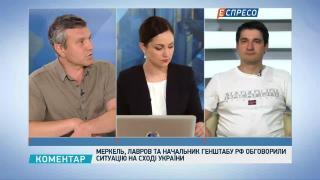 Таран: Україна має продовжувати та посилювати тиск на Росію