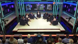 Політклуб | Чи повернуться на українські дороги радари для контролю швидкості? | Частина 3