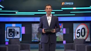 Політклуб | Чи повернуться на українські дороги радари для контролю швидкості? | Частина 1