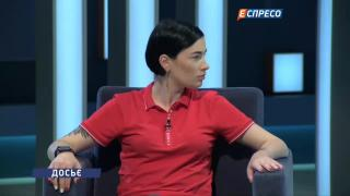 Досьє з Сергієм Руденком | Анастасія Приходько