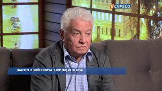Княжицький | Пам'яті Володимира Войновича