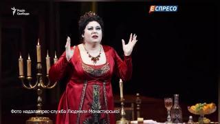 Суботнє інтерв'ю | Людмила Монастирська