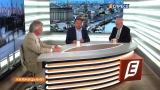 Княжицкий   Джерри Скиннер и Дэвид Саттер