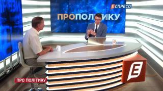 Про політику | Хто з українських політиків платив підсудному у США Полу Манафорту?