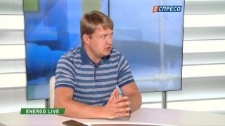 Андрій Герус про Роттердам плюс: якою буде ціна на вугілля