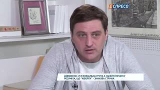 Княжицький | В'ячеслав Довженко