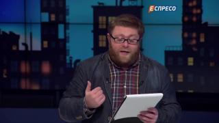 Авторська програма Ч/Б шоу | 31 серпня
