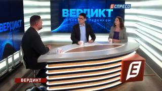 Вердикт з Сергієм Руденком   Олеся Яхно та Андрій Іллєнко