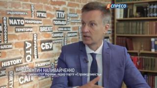 Студія Захід | Про отруєння Скрипалів й новий формат тиску на Кремль