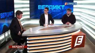 Вердикт з Сергієм Руденком   Богдан Яременко та Володимир Фесенко