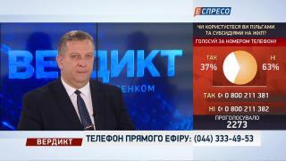 В Україні за півроку майже на 200 тисяч зросла кількість платників ЄСВ, - Рева