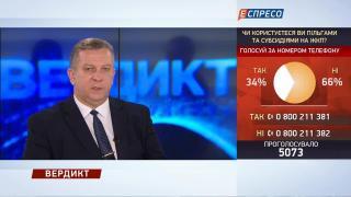 Міністр прокоментував збільшення в Україні мінімальної зарплати