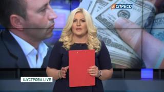 Програма ШУСТРОВА LIVE | 18 вересня
