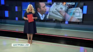 Хабарна справа прокурора Білого | Діна Зеленська