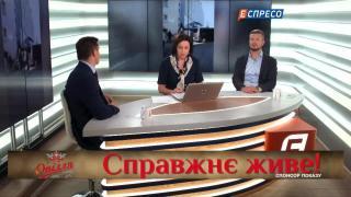 Гопко: Антикорупційні органи потребують очищення