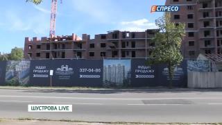 Як Донецький суд розпорядився землею у Києві || Юлія Савчук