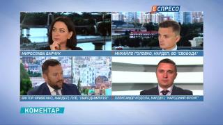 Кривенко: Європі постійно потрібно нагадувати хто є агресором
