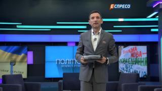 Політклуб | Що змінить в Україні Закон про мову? | Частина 1
