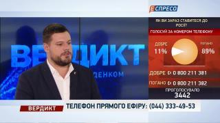 Націоналістичні сили планують виставлять єдиного кандидата на президента, - Іллєнко