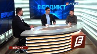 Вердикт з Сергієм Руденком   Сергій Гайдай та Андрій Іллєнко