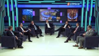 Політклуб | Чи отримає Україна транш від МВФ без підвищення ціни на газ для населення? | Частина 3