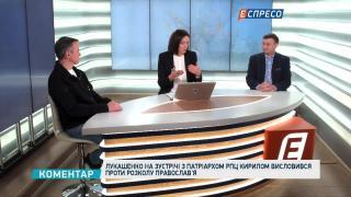 Євродипломати злагоджено спрацювали щодо введення санкцій проти РФ