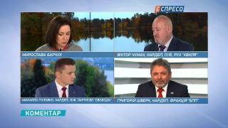 Шверк: Депутати мають нести відповідальність