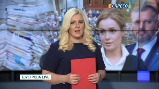 Законодавчий спам у парламенті. Продовження розслідування | Дмитро Костюк