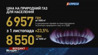 Вердикт з Сергієм Руденком   Андрій Рева