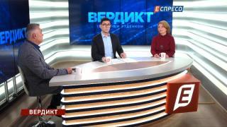Вердикт з Сергієм Руденком   Дмитро Снєгирьов,Ольга Мусафірова
