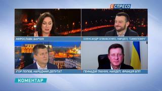 Попов: Майно і активи членів санкційного списку у РФ будуть заморожені