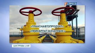 Паливний бізнес Медведчука || Дмитро Костюк