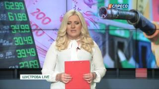 Програма ШУСТРОВА LIVE | 30 жовтня
