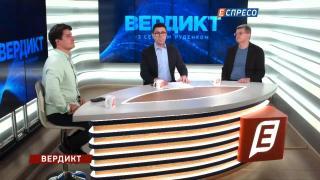 Вердикт з Сергієм Руденком   Володимир Горбач та Віктор Таран