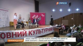 Княжицький | Війна і пам'ять: що пам'ятають українці про війни на своїй території?