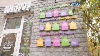 Успешные в Украине | Карамельная LOL&POP