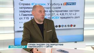 Лиховій: Справа Гандзюк - суд заарештував Павловського