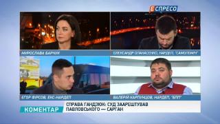 Карпунцов: Українці не довіряють владі
