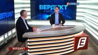 Вердикт з Сергієм Руденком   Віктор Пинзеник