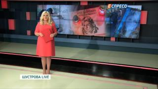 Чи знайдуть замовників вбивства Катерини Гандзюк || Діна Зеленська